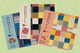 会津木綿柄折り紙