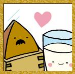 牛乳味噌家族