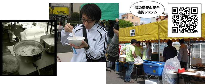 100_20110505_06_01.jpg