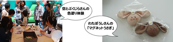 100_20110505_06_09.jpg