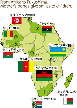 アフリカ大陸地図