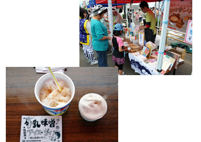 牛乳味噌.jpg
