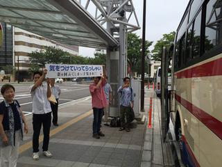 fukushimakko2016_0002.jpg