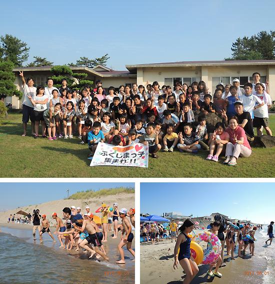 fukushimakko_2012_01.jpg