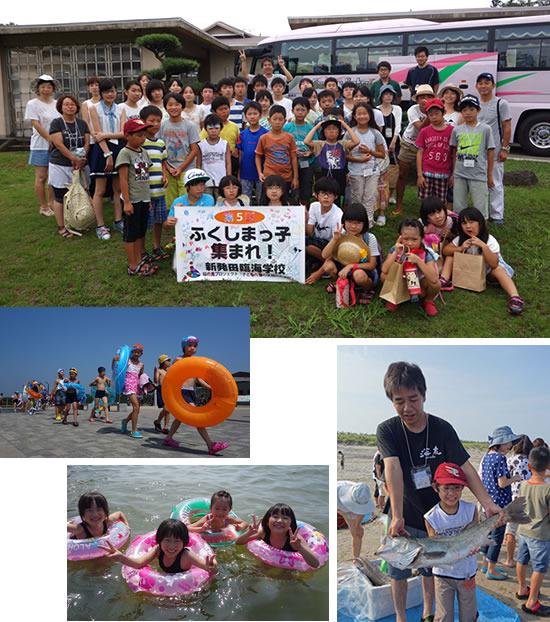 fukushimakko_2016_01.jpg