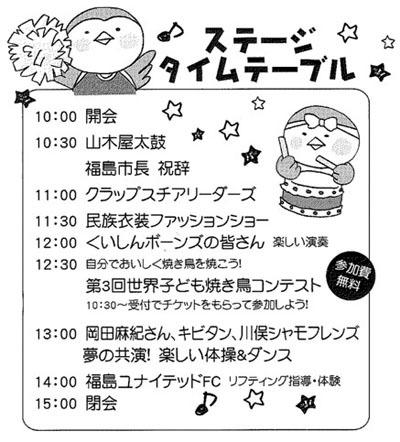 report5_1.jpg