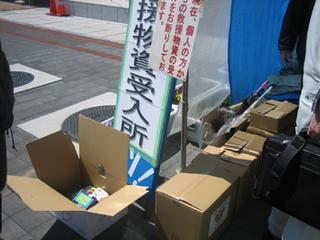 shienbusshi_s.JPG