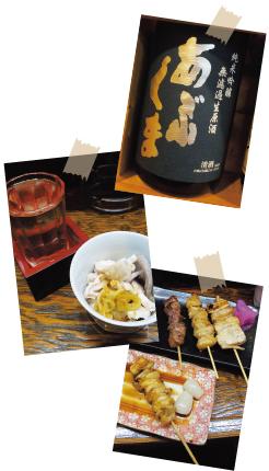 yakitori012.jpg